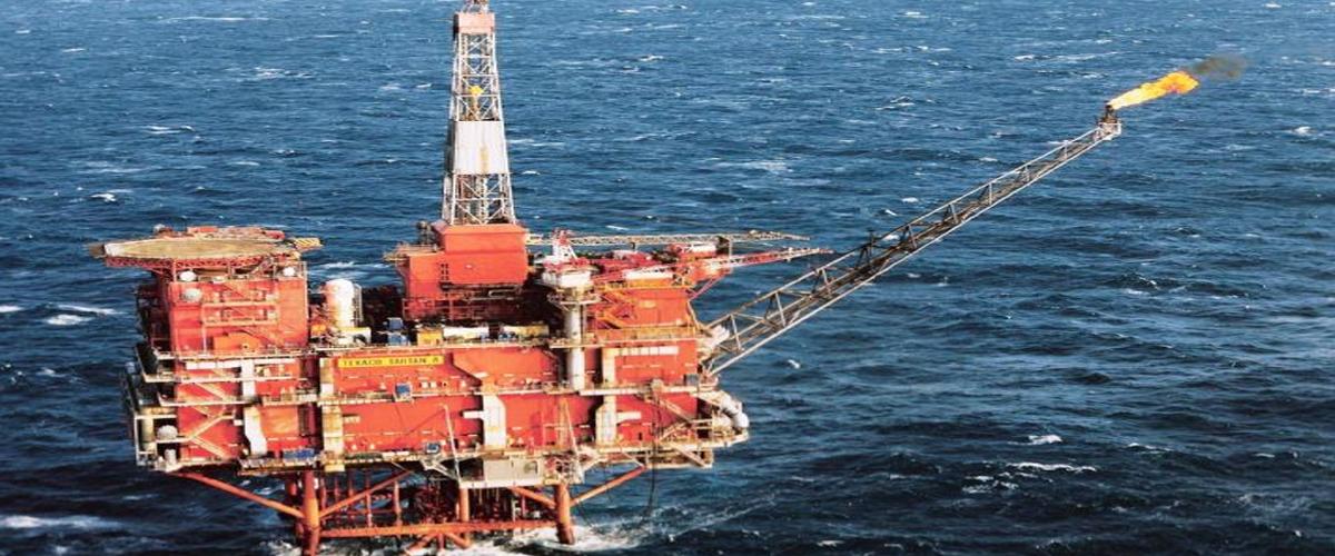 Oil rig in the North Sea.